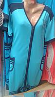 Домашний женский халат большого размера