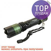 Тактический фонарик Bailong BL-1828-T6 50000W/ Мощный светодиодный фонарик + зарядное устройство