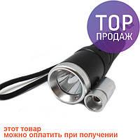 Тактический фонарь Bailong 10000W BL-Q9846 / Мощный светодиодный фонарик + зарядное устройство