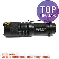 Тактический фонарик Police 20000w с линзой BL-8468/ Мощный светодиодный фонарик