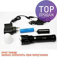 Тактический фонарик BL-TS-60-LTS с магнитом 50000W / Мощный светодиодный фонарик + зарядное устройство