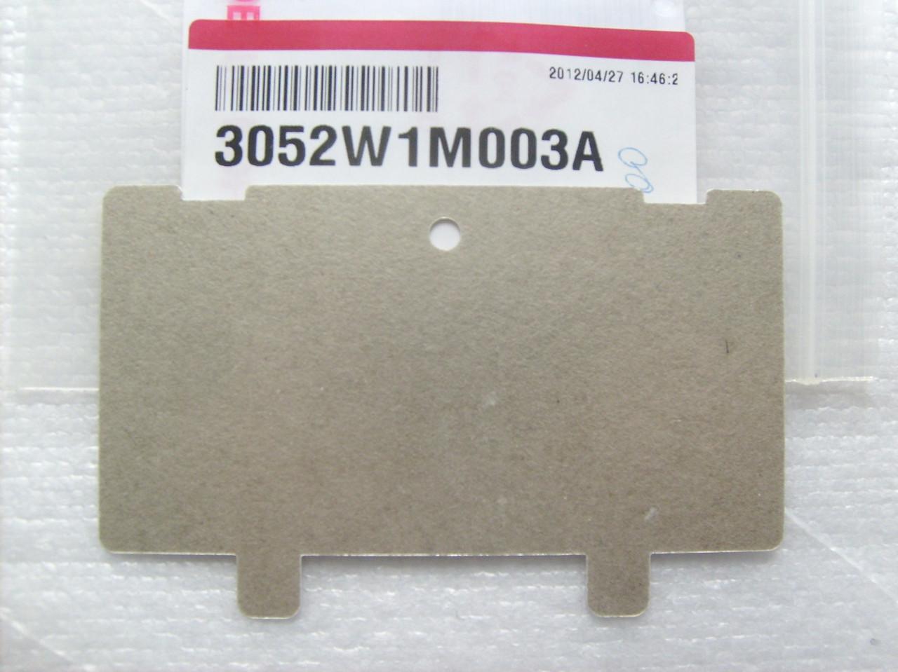Защитная накладка для микроволновой печи LG 3052W1M003A