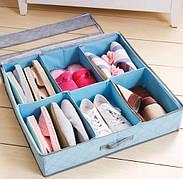 Органайзер для обуви. Голубой цвет