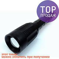 Фонарик мощный тактический Police BL-2804 158000W / Мощный светодиодный фонарик + зарядное устройство
