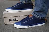 Чоловічі кеди Diesel темно-сині