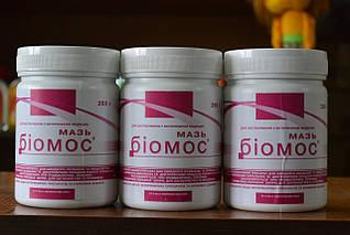 Мазь Биомос 260 г ранозаживляющая, противоотечная, противовоспалительная мазь