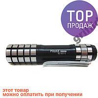 Мини фонарик Police BL-501-2/ Мощный светодиодный фонарик + зарядное устройство