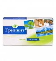Капсулы для мужчин - Грин-Виза, Украина