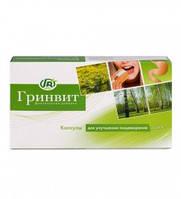 Капсулы для улучшения пищеварения - Грин-Виза, Украина