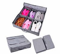 Органайзер для обуви. Серый цвет