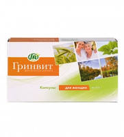 Капсулы для женщин - Грин-Виза, Украина