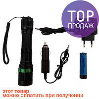 Мощный тактический фонарик BL-A15 30000W