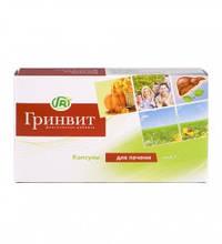 Капсули для печінки - Грін-Віза, Україна