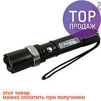 Тактический фонарик Police BL-8626 15000W с линзой