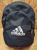 Рюкзаки спортивный ADIDAS большое ткань Оксфорд 600D/рюкзаки туристические городской Школа рюкзак только оптом