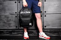 Городской рюкзак спортивный, для ноутбука, мужской, женский, портфель, сумка Reebok 9 цветов!