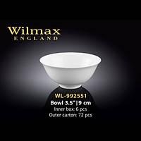 Салатник 9см Wilmax WL-992551