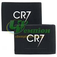 Держатели  (Тейпы) для щитков черные CR7, Роналдо