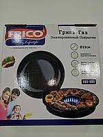 Чудо газ-гриль сковорода FRICO