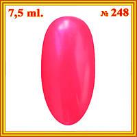 Dis УФ Гель-лак 7,5 мл. тон 248 Малиновый Перламутровый
