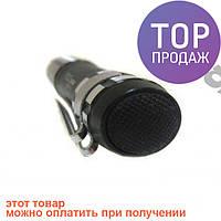 Мини фонарик Police BL-502-1 10000W