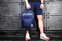 Городской рюкзак спортивный, для ноутбука, мужской, женский, портфель, сумка Reebok