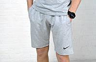 Шорты Nike серые