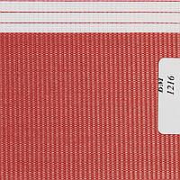 Рулонні штори День-Ніч Тканина Веселка ВМ-1216 Червоний