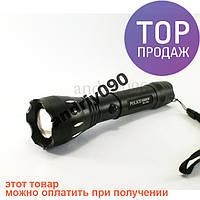 Фонарь Police BL 1921 50000W фонарик ОРИГИНАЛ