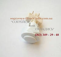 """Кнопка розжига """"Грета"""" (""""GRETA"""")(овальная - белая) код товара: 7200"""
