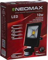 Led Прожектор NEOMAX 10W 220V IP65 6500K с датчиком движения