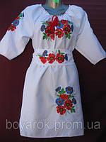 Жіноче плаття PG-33
