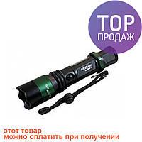 Тактический фонарь Bailong BL-1828-T6 / Мощный светодиодный фонарик + зарядное устройство
