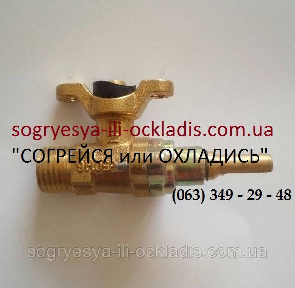 Кран для газовой плиты Норд (медный). код товара: 7041