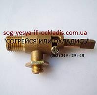 Кран для газовой плиты Электа, Терек и др. резьба 14мм. код товара: 7043
