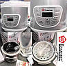 Мультиварка электрическая Domotec DT-517 на 5 л, функциональная мультиварка на 9 режимов!Опт, фото 10