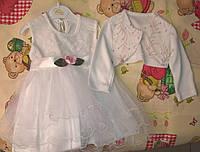 Платье с болеро Турция