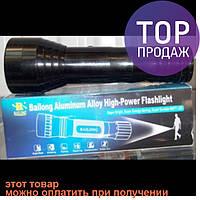 Фонарь фирмы Bailong BL-1013 Police тактический/ Мощный светодиодный фонарик + зарядное устройство
