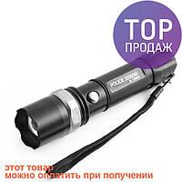Фонарик BL-T8626 Police, фирмы Bailong / светодиодный фонарик