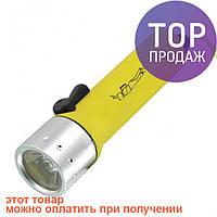Фонарь для подводного погружения Police BL-FQ-02 / светодиодный фонарик