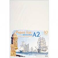 Бумага для акварели А2 10 листов, 200г/м², в п/п пакете