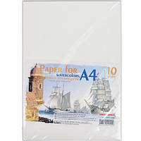 Бумага для акварели А4 10 листов, 200г/м², в п/п пакете