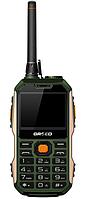 Grsed E8800 green IP67 РАЦИЯ