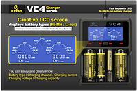 Универсальное зарядное устройство XTAR VC4 для Li-Ion и Ni-MH (AA, AAA, C, D) аккумуляторов, фото 1