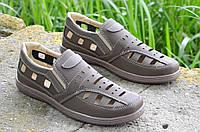 Мужские летние открытые туфли прошиты цвет капучино Львов практичные 2017