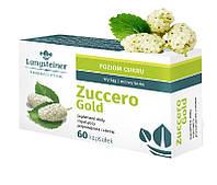 Профилактика сахарного диабета БАД Zuccero Gold