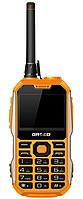 Grsed E8800 yellow IP67 РАЦИЯ