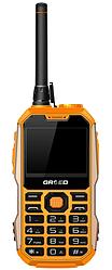 Grsed E8800 yellow IP67