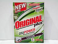Стиральный порошок Original Color 600 гр