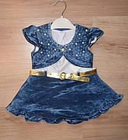 """Джинсовое платье для девочки 1-4 года, """"Lively"""" Турция"""